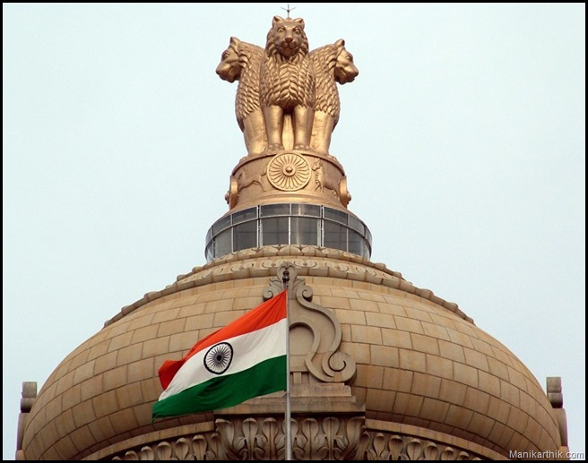 Find_Government_Jobs_in_India