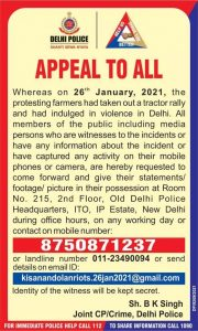 Appeal By Police